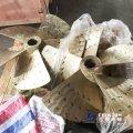 5_blade_propeller