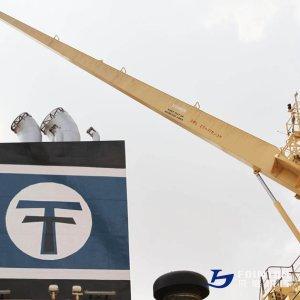Marine Hydraulic Service Crane3