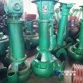 pumps_on_ship