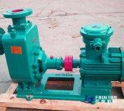 centrifuge_oil_pump